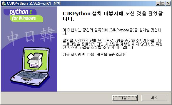 0307nsis0.png