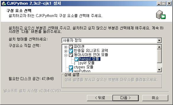 0307nsis2.png