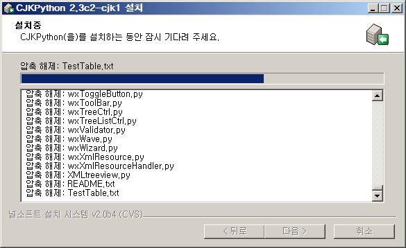 0307nsis3.png