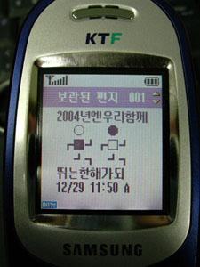 0312-run.jpg