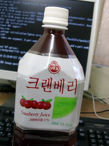 0402-cranberry.jpg