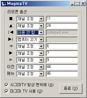 0404-magmatv.png