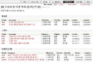 등록된 티켓들을 검색 - 리포트